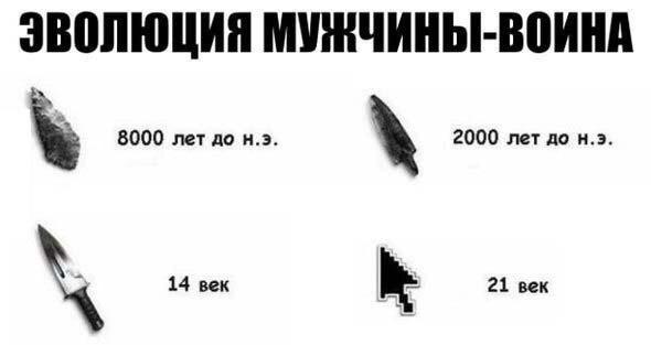 7PTYI_T6DKA.jpg