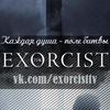 Сериал Изгоняющий дьявола / The Exorcist