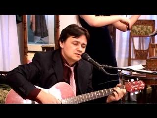 Олег Шабатовский и Ольга Андреева - Музыкант (Никольский)