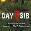 DayzSIB - DayZ Standalone