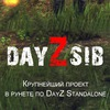 DayZ Standalone - MOD:DayzSIB v0.89