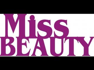 Знакомство с участницами проекта Преображение. Miss-beauty