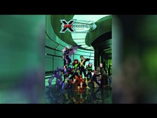 Люди Икс Эволюция (2000
