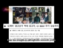 Драма образы Хен Бина и Гон Ю сценаристки Ким Ын Сук Таинственный сад и Токкэби / Демон