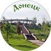 Барахолка в Типичном Донецке