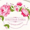 Доставка цветов Сочи букеты розы в коробках