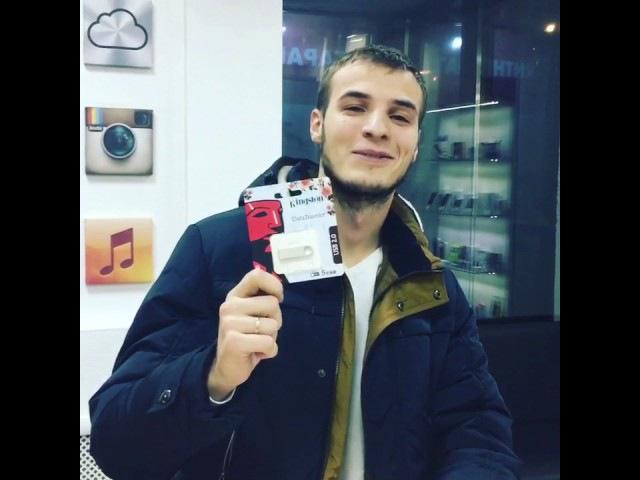 Счастливый обладатель флеш-карты