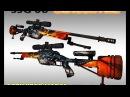 CS:GO SSG08 Dragonfire HD skin for CS 1.6