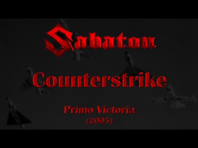 Sabaton - Counterstrike (Lyrics English Deutsch)