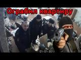 Взлом камер - Разборки с Крымской полицией #1(СБУ, Абдуль, Якубович)