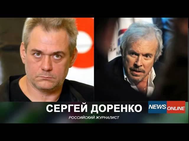 Сергей Доренко МАКАРЕВИЧ Говно