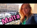 Мальта. Обзор косметики от Мак