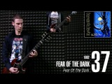50 IRON MAIDEN RIFFS