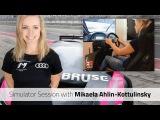 RaceRoom   Simulator Session with Mikaela Ahlin-Kottulinsky
