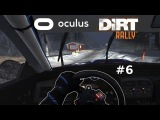 Dirt Rally Special Event