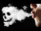 Отличный фильм о вреде курения: