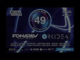 Digital Emotion with Fonarev &amp Orkidea (16.01.2016)