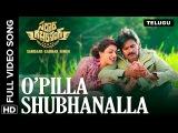 O'Pilla Shubhanalla Telugu Video Song | Sardaar Gabbar Singh