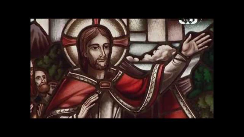Языческий Христос - The Pagan Christ (Великобритания, 2008).