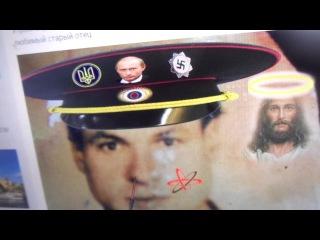 Вандалы глумятся над фото узника-похороненного отца певца ПРОРОКА САН БОЯ-это кощунство