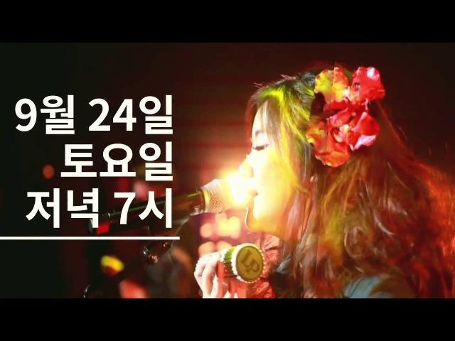 2016 클래지콰이 (Clazziquai Project) 콘서트 SPOT 영상