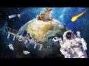 ПЛОСКАЯ ЗЕМЛЯ МКС НЕТ Размер России Искажение горизонта