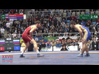 Ярыгин-2017. Вольн. 61 кг. Ахмед Чакаев - Гаджимурад Рашидов. Финал.