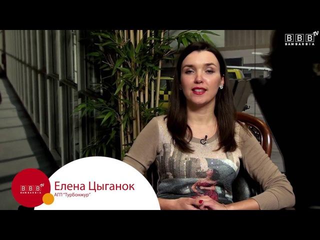 Hott совет Елены Цыганок отдых детьми в Испании