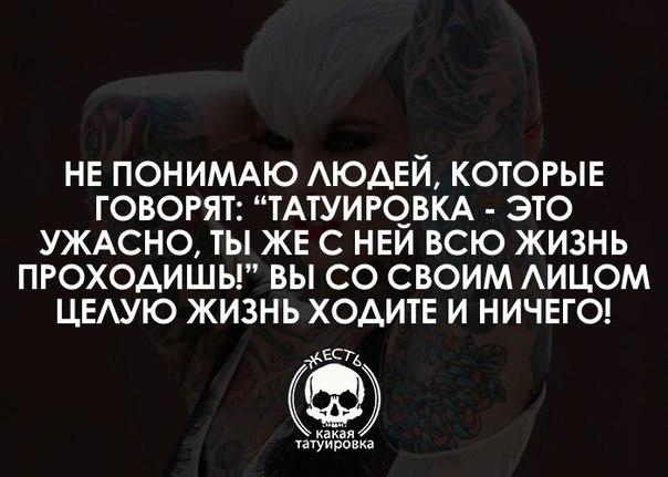 Фото №456244696 со страницы Анастасии Моховиковой