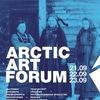 Arctic Art Forum