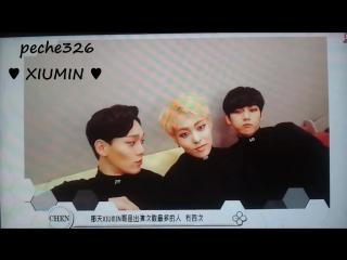 [CUT 1] 160621 EXO Xiumin @ StarTV [EXOMENTARY Live Channel]
