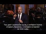 RUS SUB _ Louis C.K. Stand-Up Monologue - SNL