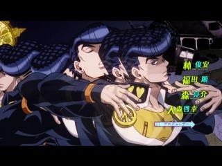 Taiga – Great Days (JoJos Bizarre Adventure Diamond is Unbreakable OP3)