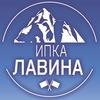 """ИПКА """"Лавина"""" (Апатиты, Кировск, Хибины)"""