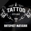 Тату оборудование - Tattoo-store.ru