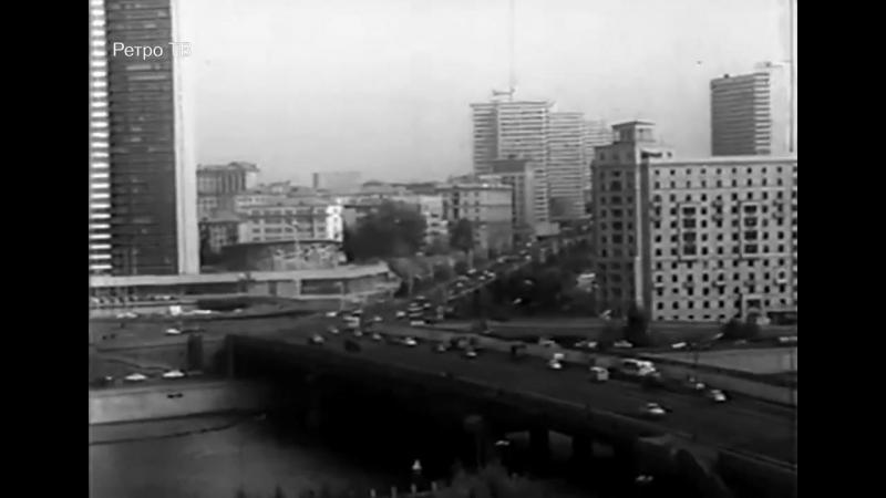 Светофор - социально-агитационный фильм по заказу ГАИ СССР (1970)