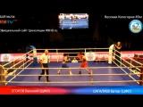 ЧР по боксу 2016, 49 кг, 1/2 финала,  Василий Егоров (Саха) - Батор Сагалуев (Бурятия)