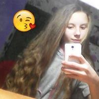 Алина Лавренко