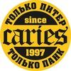 caries (СПб punk) - АЛЬБОМ В СЕТИ!!!