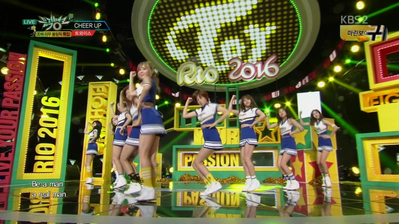 [Perf] Twice - Like Ooh-Ahh Touchdown Cheer Up (160805 KBS Music Bank) [Special Stage]