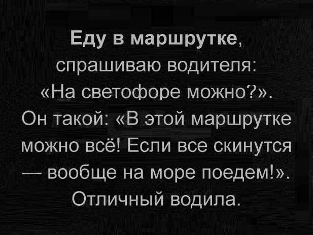 https://pp.vk.me/c604820/v604820495/135c7/yrATh2QbP24.jpg