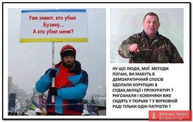 """Показатель оплаты за коммуналку в Украине повысился примерно до 96%, - """"ОПОРА"""" - Цензор.НЕТ 124"""
