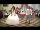Зажигательный свадебный танец прекрасной пары на свадьбе!Это просто офигенно!