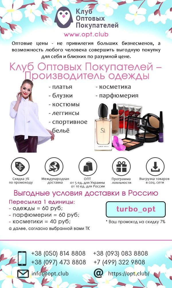 https://pp.userapi.com/c604820/v604820603/4f900/KzGjEKWoTqw.jpg
