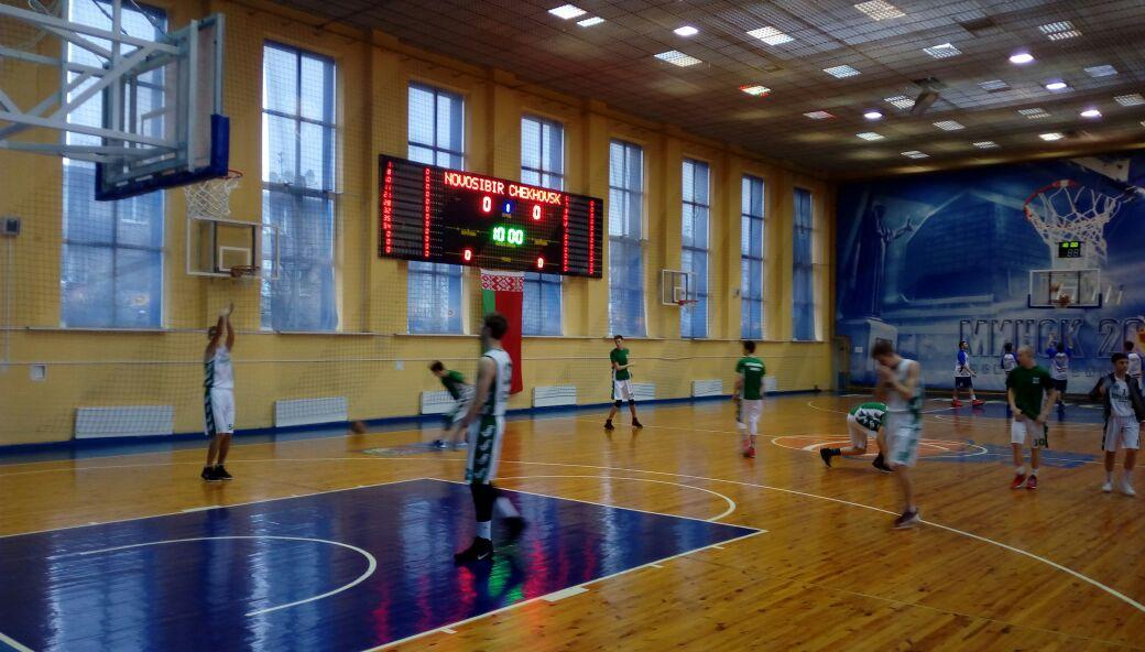 BC Novosibirsk Junior EYBL