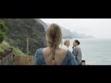 Скалистый берег (2016) - трейлер