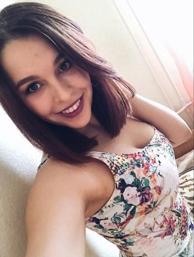 Кристина Кривощапова