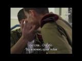 Израильский сериал - М. Т. 33 038 серия (с субтитрами на русском языке)
