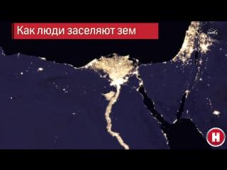 Ночная карта планеты