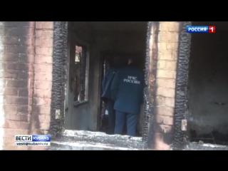 Бабушка и внук погибли при пожаре в Краснодаре